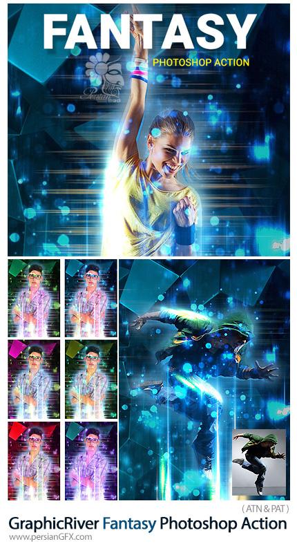 دانلود اکشن فتوشاپ ایجاد افکت فانتزی بر روی تصاویر به همراه آموزش ویدئویی از گرافیک ریور - GraphicRiver Fantasy Photoshop Action