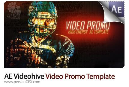 دانلود پروژه آماده افترافکت نمایش تصاویر با افکت تایپوگرافی به همراه آموزش ویدئویی از ویدئوهایو - Videohive Video Promo After Effects Templates
