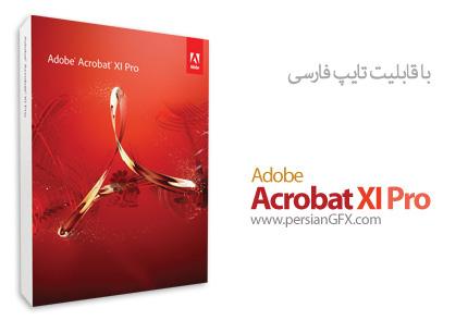 دانلود نرم افزار ادوب اکروبات، ساخت و ویرایش اسناد پی دی اف - Adobe Acrobat XI Professional v11.0.23