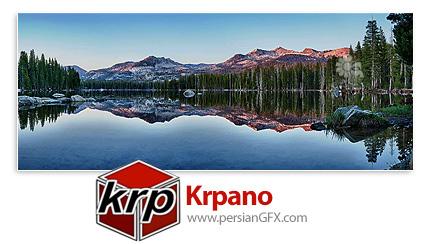 دانلود نرم افزار تبدیل تصاویر پانوراما و تور مجازی به فایل های قابل مشاهده در مرورگرها - Krpano v1.19-pr15
