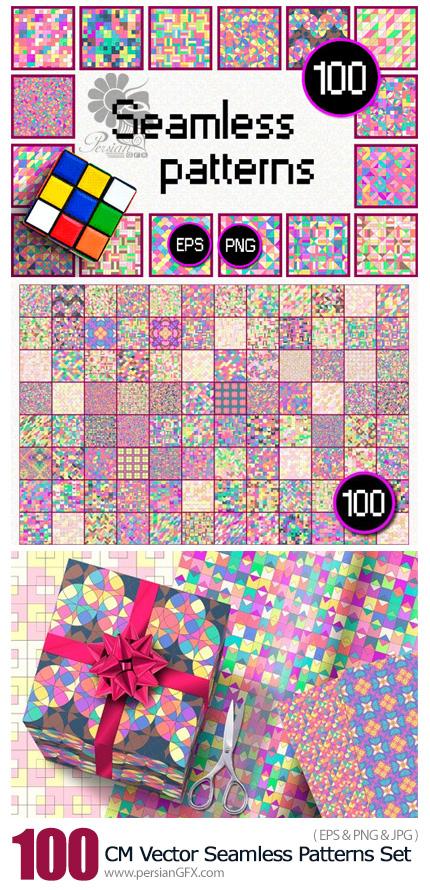 دانلود 100 تصویر وکتور پترن موزاییکی رنگارنگ - CM Vector BIG Seamless Patterns Set