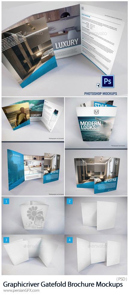 دانلود 4 موکاپ لایه باز بروشورهای تاشو چهارلت از گرافیک ریور - Graphicriver Gatefold Brochure Mockups
