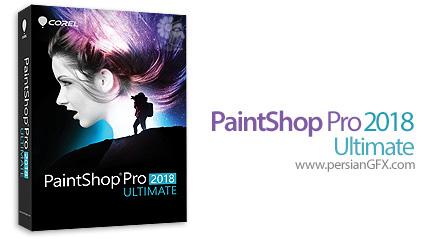 دانلود نرم افزار ویرایش تصاویر، رتوش، میکاپ و ترمیم قرمزی چشم - Corel PaintShop Pro 2018 Ultimate v20.0.0.132