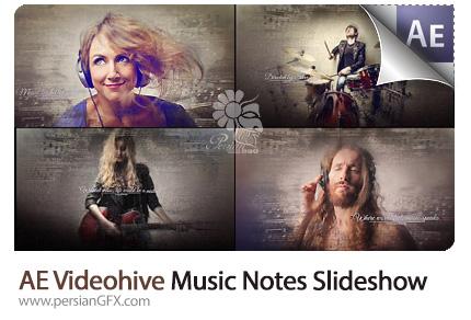دانلود پروژه آماده افترافکت اسلایدشو تصاویر با افکت نت های موسیقی از ویدئوهایو - Videohive Music Notes Slideshow After Effects Templates