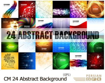 دانلود 24 تصویر وکتور بک گراندهای انتزاعی متنوع - CM 24 Abstract Background