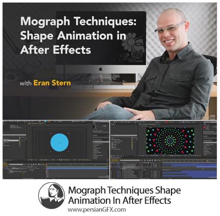 دانلود آموزش تکنیک های نقاشی: اشکال متحرک یا انیمیشنی در افترافکت از لیندا - Lynda Mograph Techniques Shape Animation In After Effects