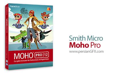 دانلود نرم افزار ساخت کارتون و انیمیشن حرفه ای - Smith Micro Moho Pro v12.4.0 Build 22203