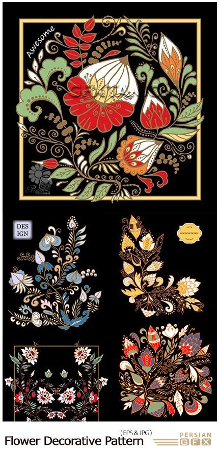 دانلود تصاویر وکتور پترن با طرح گل های تزئینی قدیمی - Flower Bouquet Decorative Ancient Pattern An Embroidery