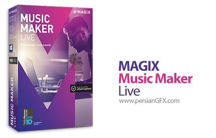 دانلود نرم افزار طراحی و ویرایش موزیک - MAGIX Music Maker 2017 Live v24.0.1.34