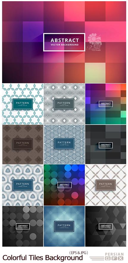 دانلود تصاویر وکتور بک گراند با طرح های انتزاعی رنگارنگ - Abstract Shiny Colorful Vector Tiles Background