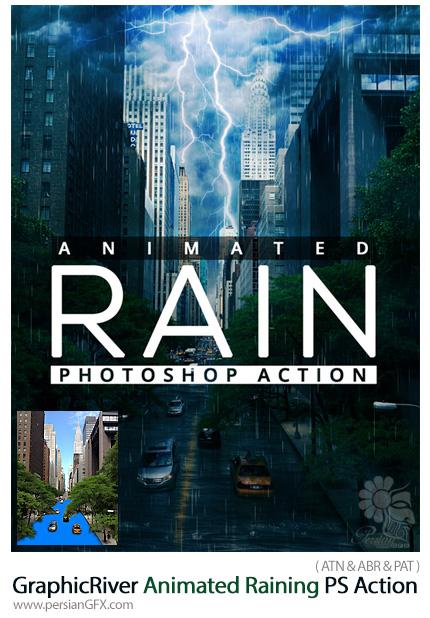 دانلود اکشن فتوشاپ ایجاد افکت باران و رعد و برق متحرک بر روی تصاویر به همراه آموزش ویدئویی از گرافیک ریور - GraphicRiver Animated Raining Photoshop Action