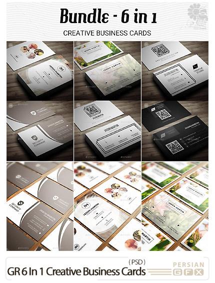 دانلود 6 قالب لایه باز کارت ویزیت های متنوع از گرافیک ریور - GraphicRiver 6 In 1 Creative Business Cards Bundle