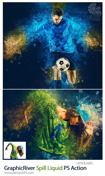 دانلود اکشن فتوشاپ ایجاد افکت ذرات پخش شده قطرات رنگ بر روی تصاویر به همراه آموزش ویدئویی از گرافیک ریور - GraphicRiver Spill Liquid Photoshop Action
