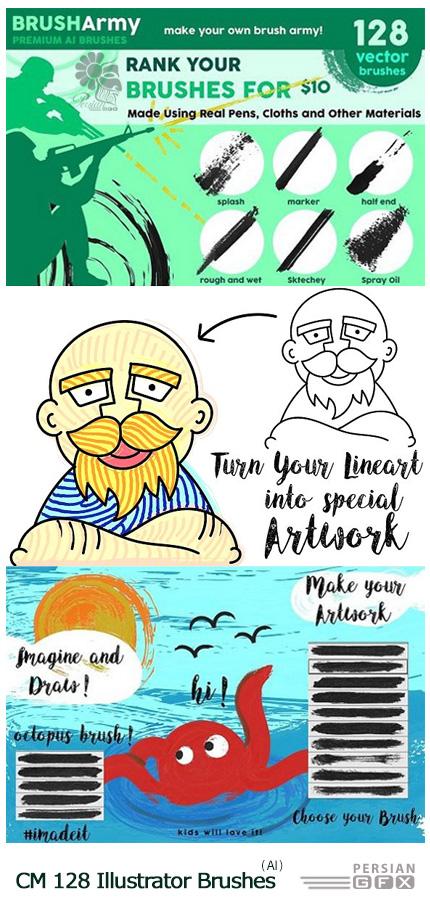 دانلود 128 براش ایلوستریتور برای نقاشی - CM 128 Illustrator Brushes Brusharmy
