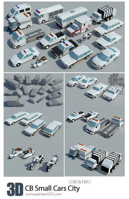 دانلود مدل سه بعدی وسایل نقلیه شهر کوچک، موتور سیکلت، اتومبیل، آمبولانس، اتوبوس و ... - CB Small Cars City