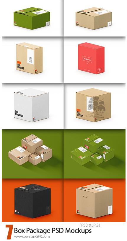 دانلود 7 موکاپ لایه باز باکس و جعبه پستی - 7 Box Package PSD Mockups