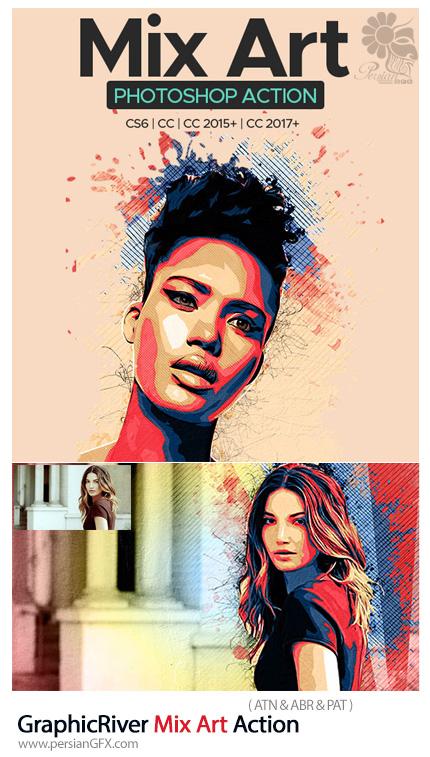 دانلود اکشن فتوشاپ ایجاد افکت هنر ترکیبی بر روی تصاویر از گرافیک ریور - GraphicRiver Mix Art Action