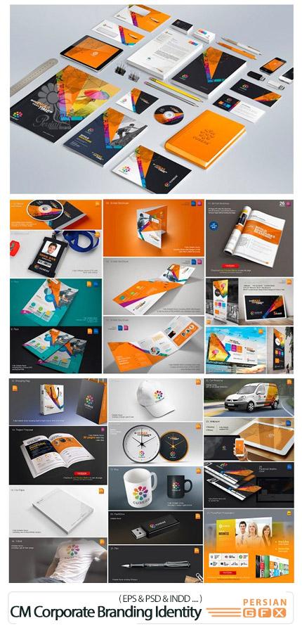 دانلود مجموعه تصاویر وکتور قالب آماده ست اداری، کارت ویزیت، بروشور، سربرگ و ... - CM Corporate Branding Identity Bundle