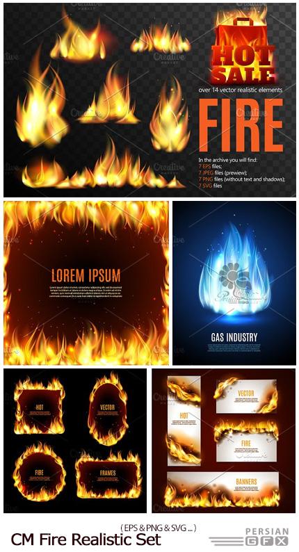 دانلود تصاویر وکتور آتش، شعله آتش و آتش سوخته واقعی - CreativeMarket Fire Realistic Set