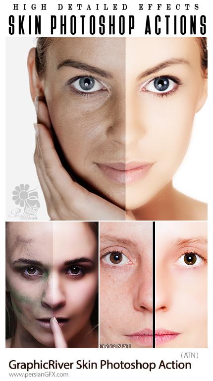 دانلود اکشن فتوشاپ رتوش حرفه ای پوست از گرافیک ریور - GraphicRiver Skin Photoshop Action