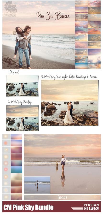 دانلود تصاویر کلیپ آرت بک گراند آسمان صورتی - Creativemarket Pink Sky Bundle