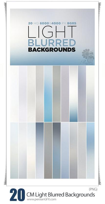 دانلود تصاویر با کیفیت بک گراند نورانی با طیف رنگی بلور - CM Light Blurred Backgrounds