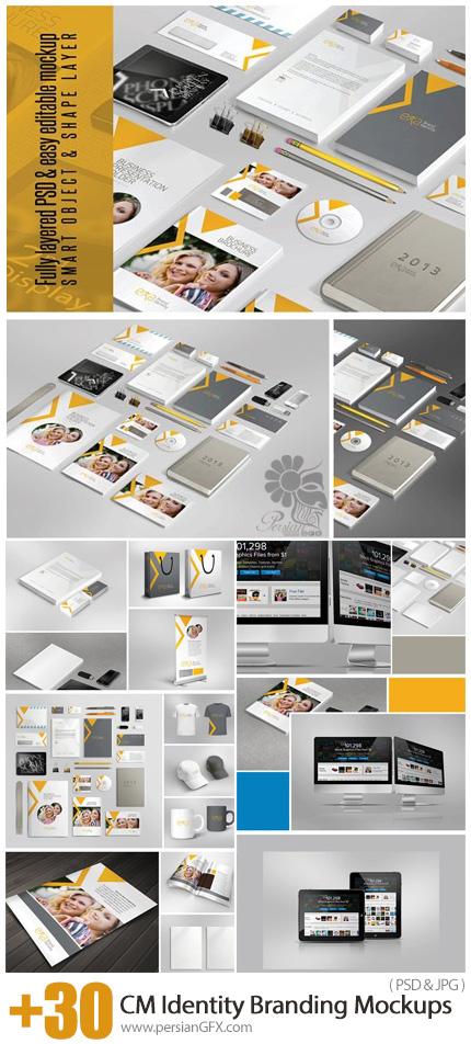 دانلود مجموعه موکاپ لایه باز ست اداری، مانیتور، بروشور، سربرگ، کارت ویزیت، بنر تبلیغاتی و ... - CM Identity Branding Mockups
