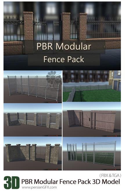 دانلود مدل های آماده سه بعدی حصار چوبی، فلزی و سنگی - PBR Modular Fence Pack VR AR Low-Poly 3D Model