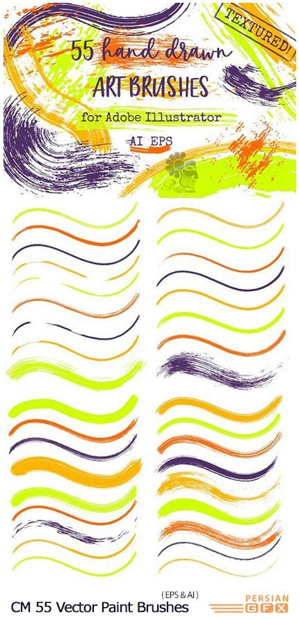 دانلود 55 براش نقاشی برای ایلوستریتور - CM 55 Vector Paint Brushes