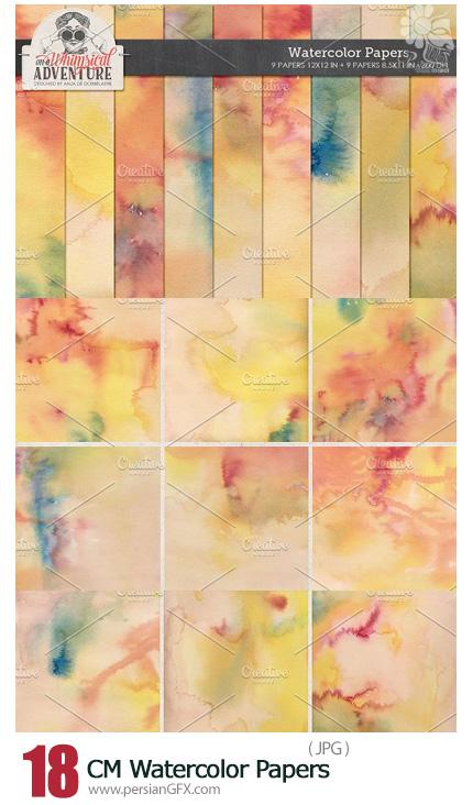دانلود 18 تکسچر کاغذ آبرنگی متنوع برای طراحی  - CreativeMarket Watercolor Papers
