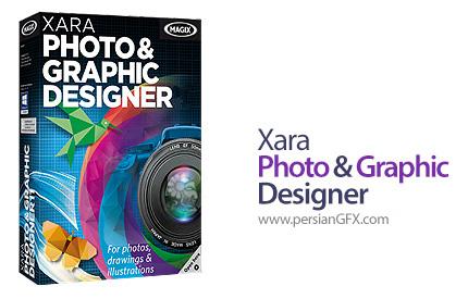 دانلود نرم افزار طراحی و ترسیم تصاویر - Xara Photo & Graphic Designer v15.1.0.53605 x64/x86