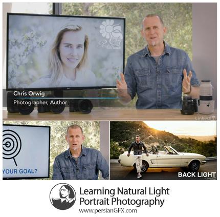 دانلود آموزش عکاسی چهره در نور طبیعی از لیندا - Lynda Learning Natural Light Portrait Photography