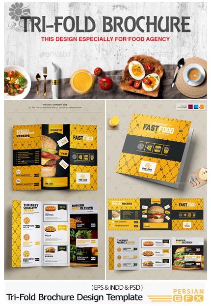 دانلود قالب لایه باز بروشورهای سه لت برای رستوران، کافی شاپ و فست فود با فرمت های ایندیزاین و وکتور - Tri-Fold Brochure Design Template For Fast Food, Restaurants, Cafe