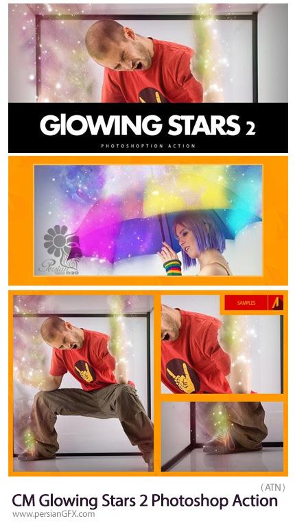 دانلود اکشن فتوشاپ ایجاد افکت ستاره های درخشان بر روی تصاویر - CM Glowing Stars 2 Photoshop Action