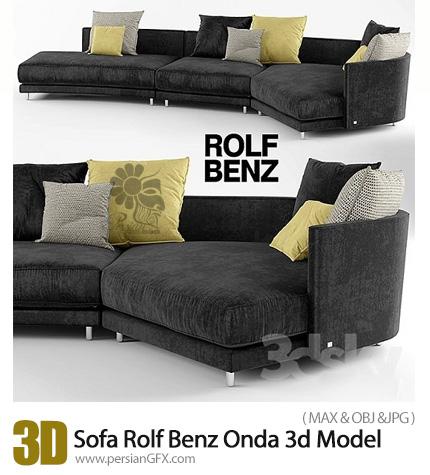 دانلود مدل آماده سه بعدی مبلمان - Sofa Rolf Benz Onda 3d Model