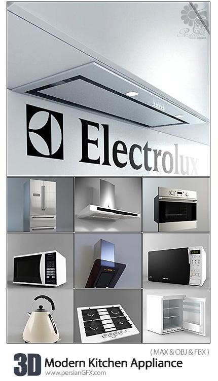 دانلود 30 مدل آماده سه بعدی لوازم آشپزخانه مدرن، هود، اجاق گاز، یخچال و ... - Modern Kitchen Appliance