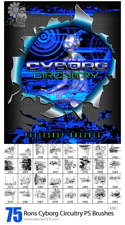 دانلود 75 براش فتوشاپ مدارهای الکترونیکی سایبورگ - Rons Cyborg Circuitry Photoshop Brushes