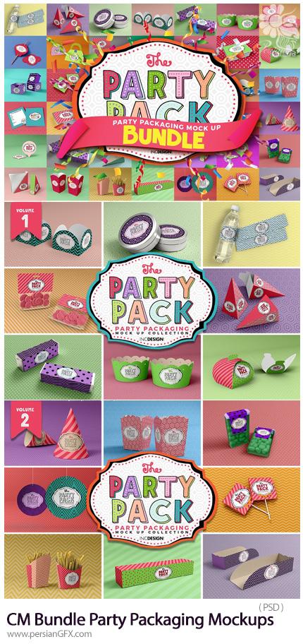 دانلود 24 موکاپ لایه باز بسته بندی های فانتزی متنوع - CreativeMarket Bundle Party Packaging Mockups