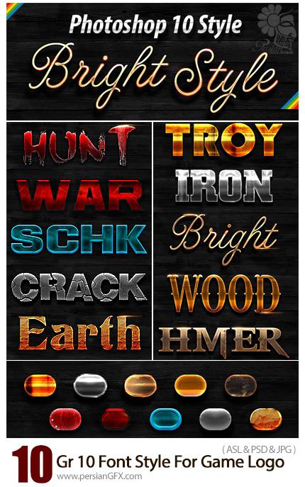 دانلود استایل فتوشاپ با 10 افکت لایه باز متنوع بازی از گرافیک ریور - GraphicRiver 10 Font Style For Game Logo