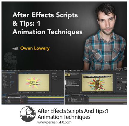 دانلود آموزش تکنیک های انیمیشن سازی در افترافکت از لیندا - Lynda After Effects Scripts And Tips:1 Animation Techniques