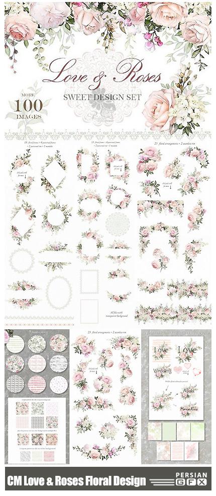 دانلود مجموعه تصاویر کلیپ آرت عناصر طراحی تزئینی گل رز، تکسچر، پترن، فریم و ... - CM Love And Roses Floral Design Set