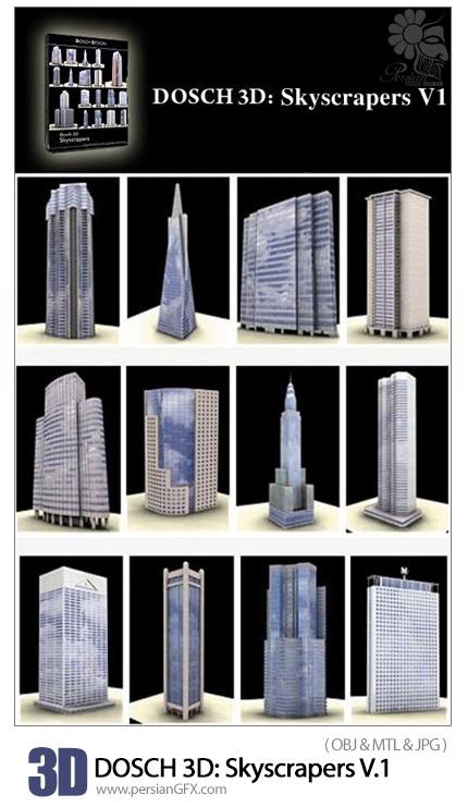 دانلود 100 مدل آماده سه بعدی آسمان خراش، برج، ساختمان - DOSCH 3D Skyscrapers V1