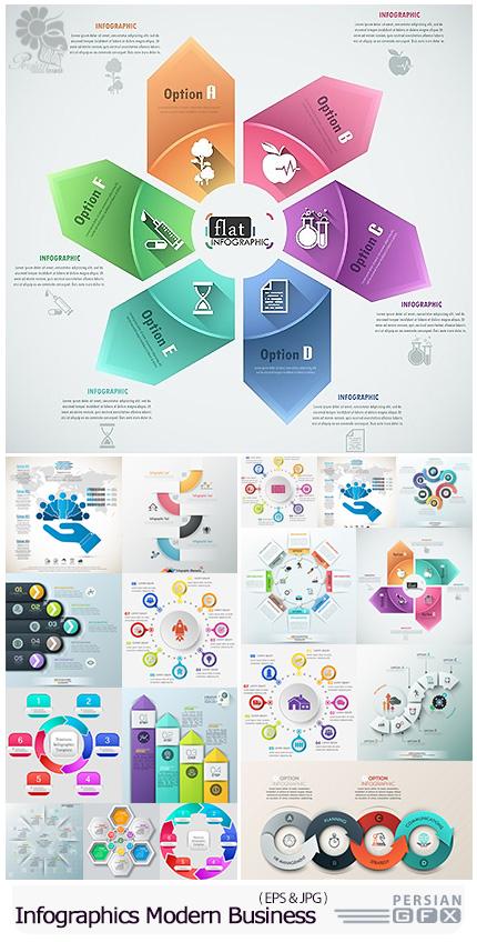 دانلود تصاویر وکتور نمودارهای اینفوگرافیکی تجاری - Infographics Modern Business Elements Collection