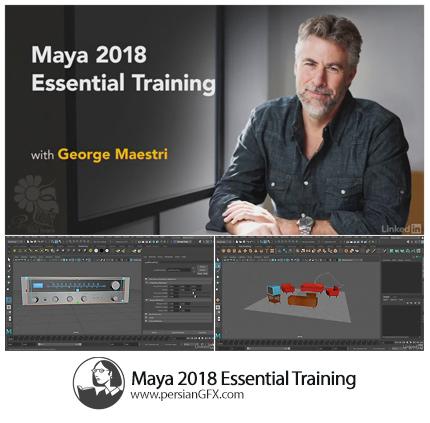 دانلود آموزش مایا 2018 از لیندا - Lynda Maya 2018 Essential Training