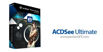 دانلود نرم افزار مشاهده، مدیریت و ویرایش عکس های دیجیتال - ACDSee Photo Studio Ultimate 2019 v12.0 Build 1593 x64