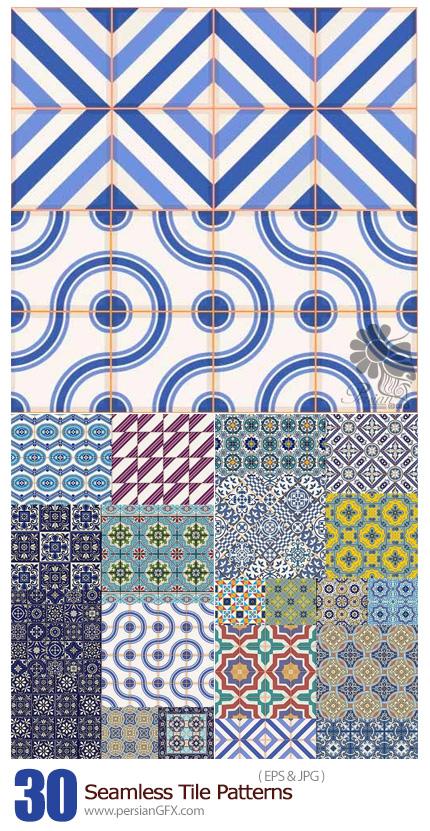 دانلود 30 تصویر وکتور پترن کاشی کاری طرح دار - Seamless Tile Patterns