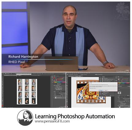دانلود آموزش انجام کارهای خودکار در فتوشاپ از لیندا - Lynda Learning Photoshop Automation