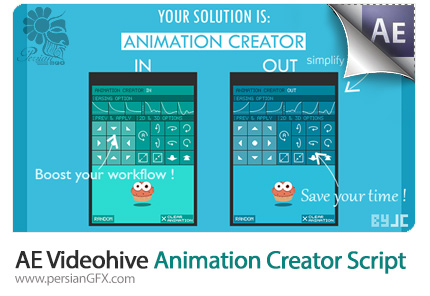 دانلود اسکریپت Animation Creator برای ساخت انیمیشن و موشن گرافیک در افترافکت به همراه آموزش ویدئویی از ویدئوهایو - Videohive Animation Creator Infinite Possibilities Of Anim