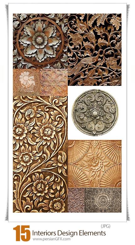 دانلود تصاویر با کیفیت طرح های تزئینی منبت کاری اسلیمی و ترنج - Interiors Design Elements