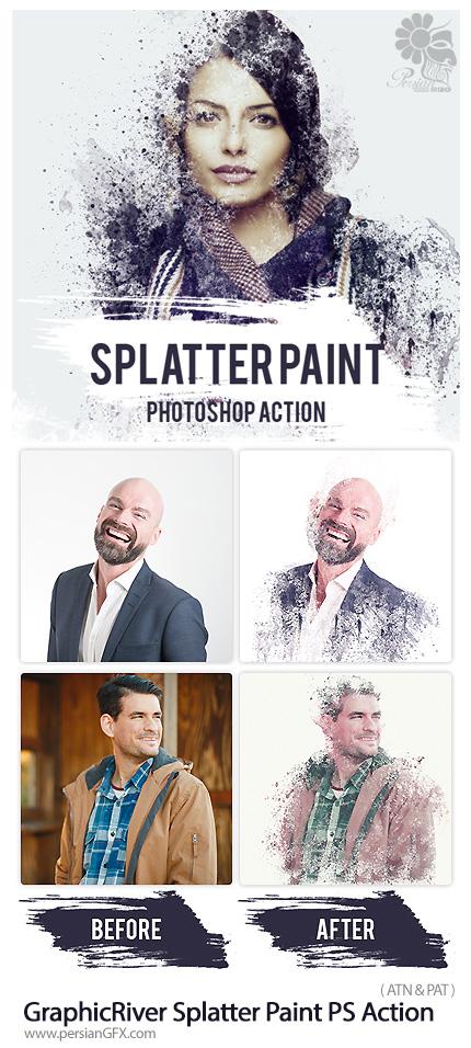 دانلود اکشن فتوشاپ تبدیل تصاویر به نقاشی با افکت رنگ پاشیده شده از گرافیک ریور - GraphicRiver Splatter Paint Photoshop Action